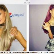 Do you know Ariana Grande?